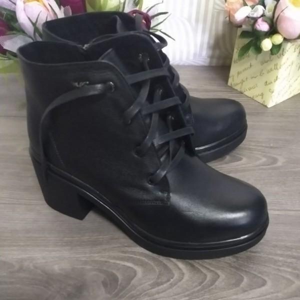 Продажа Ботинки 1102 в интернет-магазине ledi.com.ua