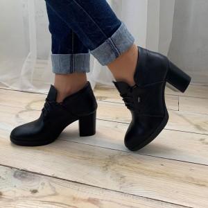 Туфлі 1300